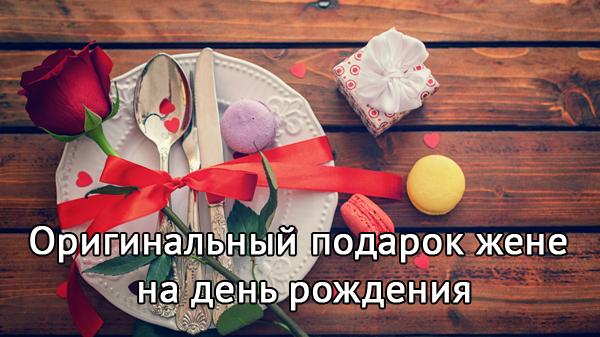 Калейдоскоп конкурс ком