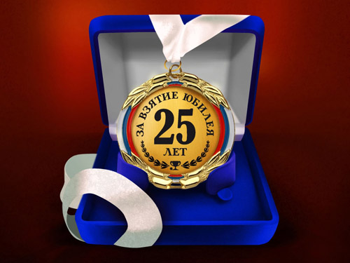 прикольные конкурсы на годовщину свадьбы 25 лет