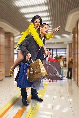 поход с женой в магазин