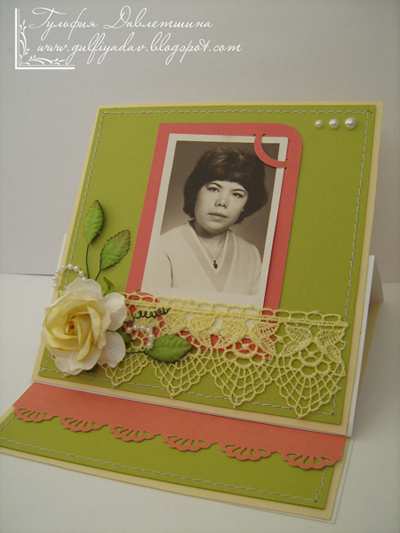 именная открытка с фото