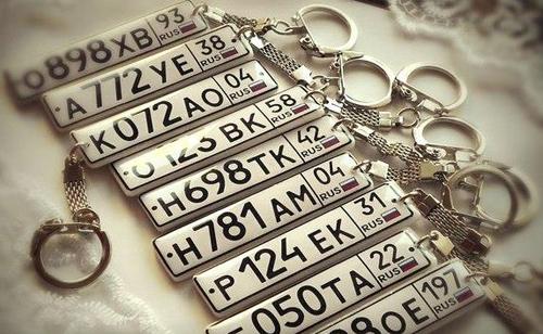 брелок для ключей в виде номера для авто
