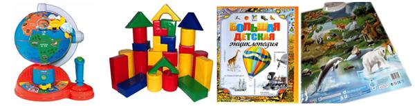 обучающие подарки для детей