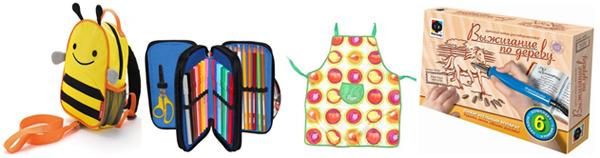 полезные вещи для дошкольников