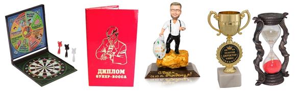 смешные сувениры для шефа