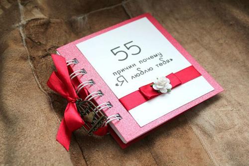 валентинка в виде блокнота