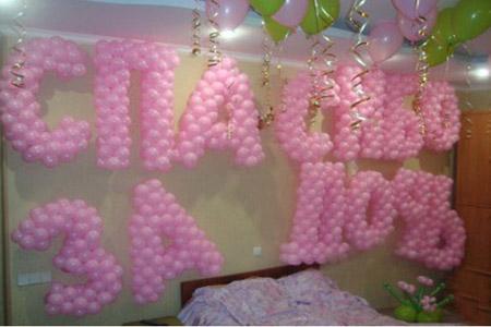 поздравление из воздушных шаров