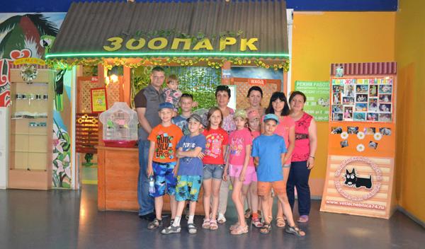поход с детьми в зоопарк