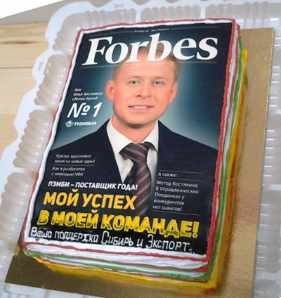 торт для руководителя на день рождения