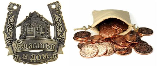 медные монеты и подкова