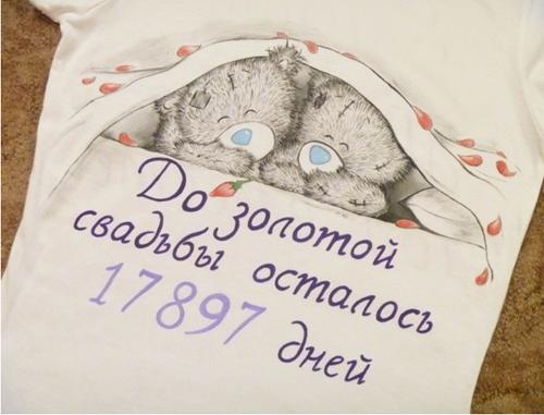 футболка со счётчиком дней