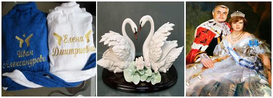 сувениры для родителей на берилловую свадьбу