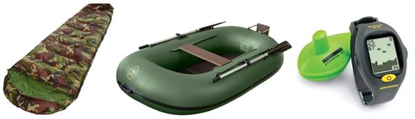 надувная лодка, спальный мешок и эхолот