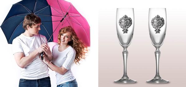 парные бокалы и зонты