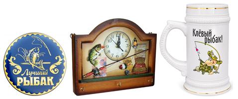 пивная кружка, часы и значок для рыбака