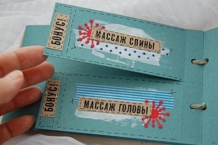 подарочные купоны на свадьбу